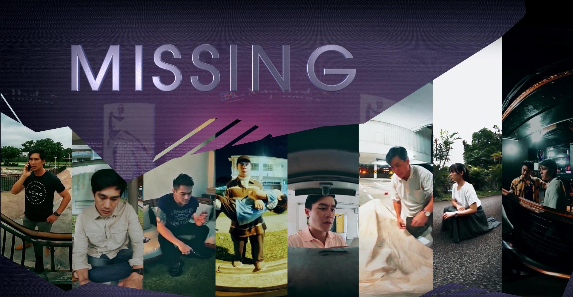 Missing_MAIN2.jpg