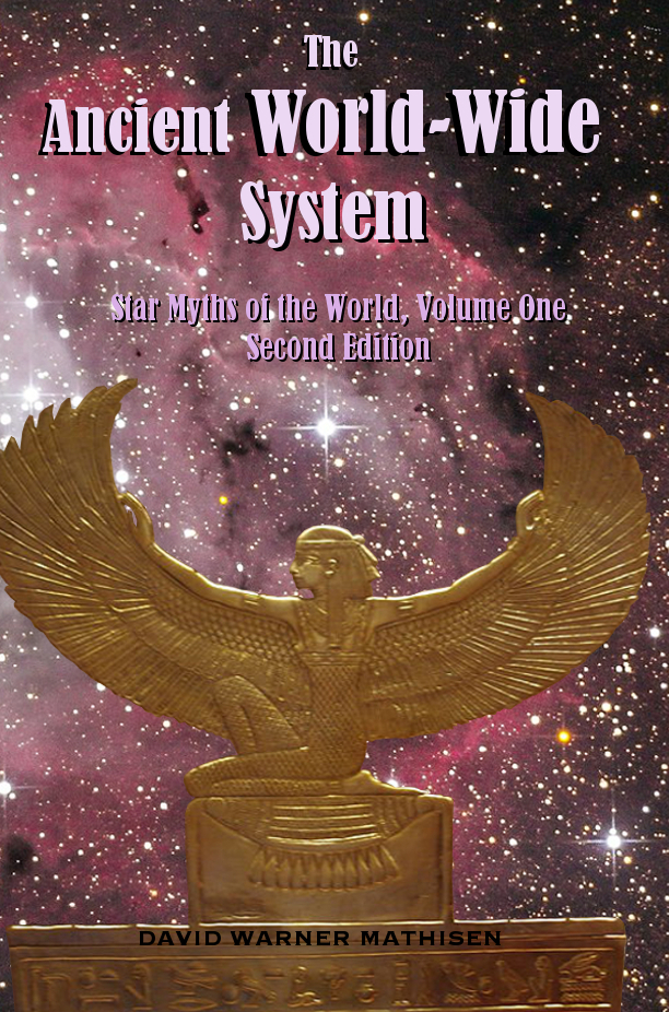 Ancient World Wide System cover front.jpg