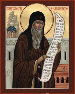 St. Simeon Metaphrastes