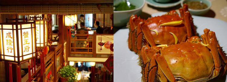 Hairy-crab season
