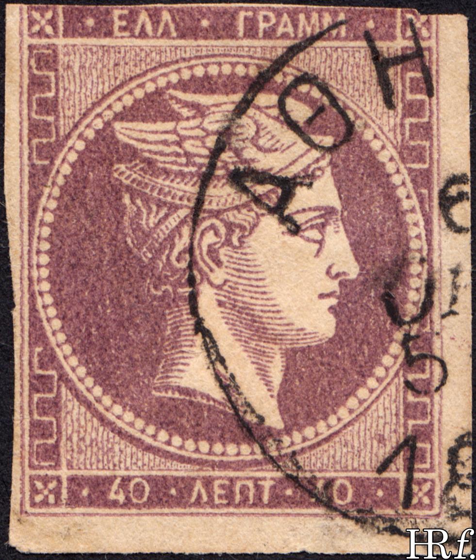 40 lepta, purple