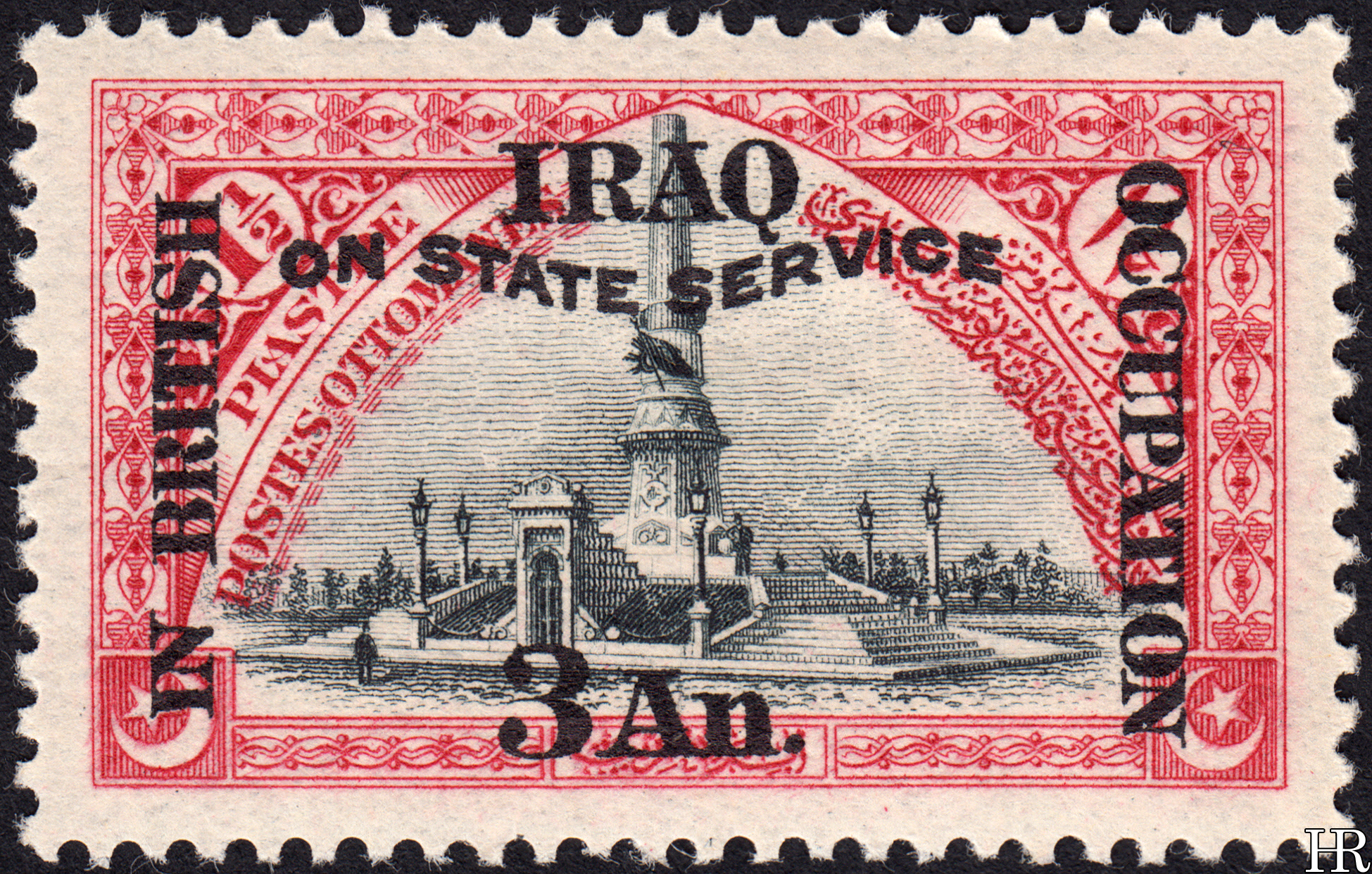 This issue was the first of many to be additionally overprinted for the purpose of franking official mail: the intention, I understand, was that the overprint would prevent government employees from appropriating stamps for their private purposes.