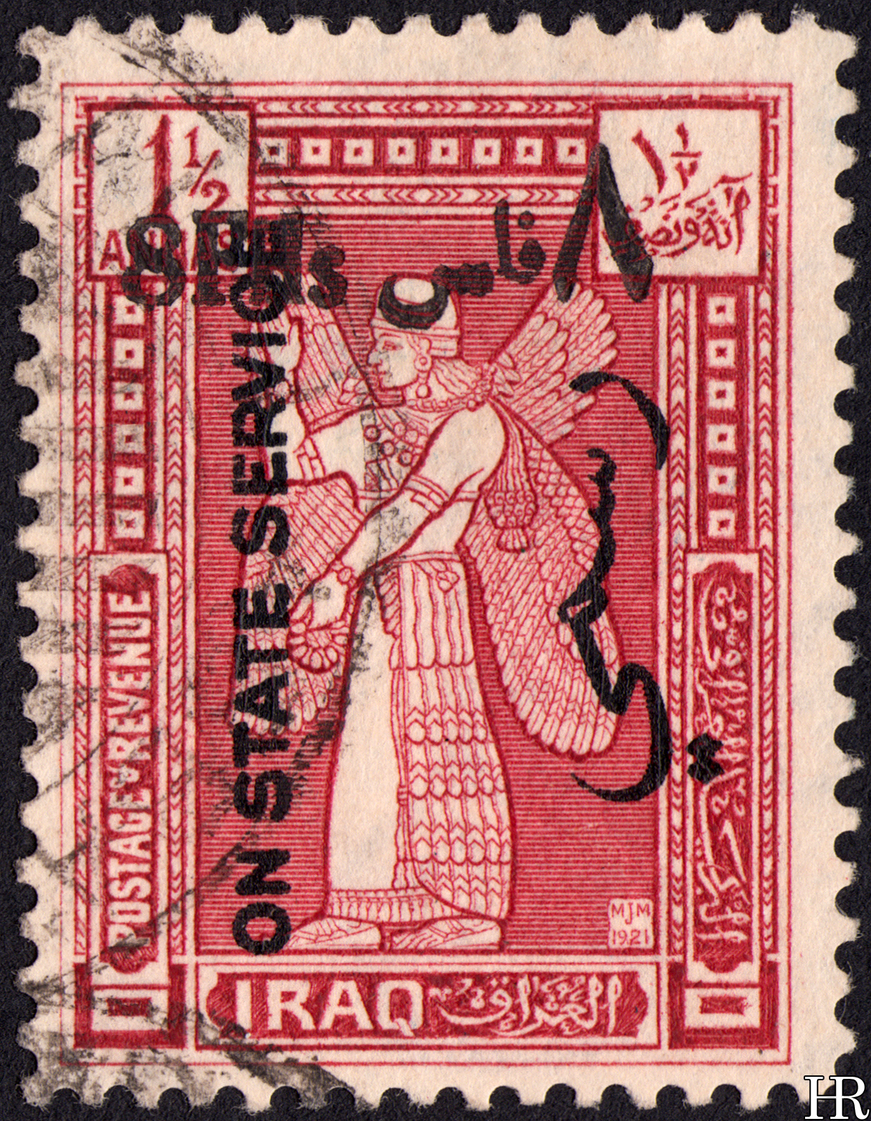 1½ anna stamp of the 1923 issue with official service overprint, adapted for use in 1932. Care was taken that, where possible, the new-currency overprints should be placed onto the old-currency stamps which provided the same service. Pre-1932, 1½ annas was the rate for mailing a basic-weight letter within Iraq, and after the currency change the rate became 8 fils. Evidently it was thought more appropriate to use obsolete stamps of the correct rate, rather than 1931 stamps of an incorrect rate.