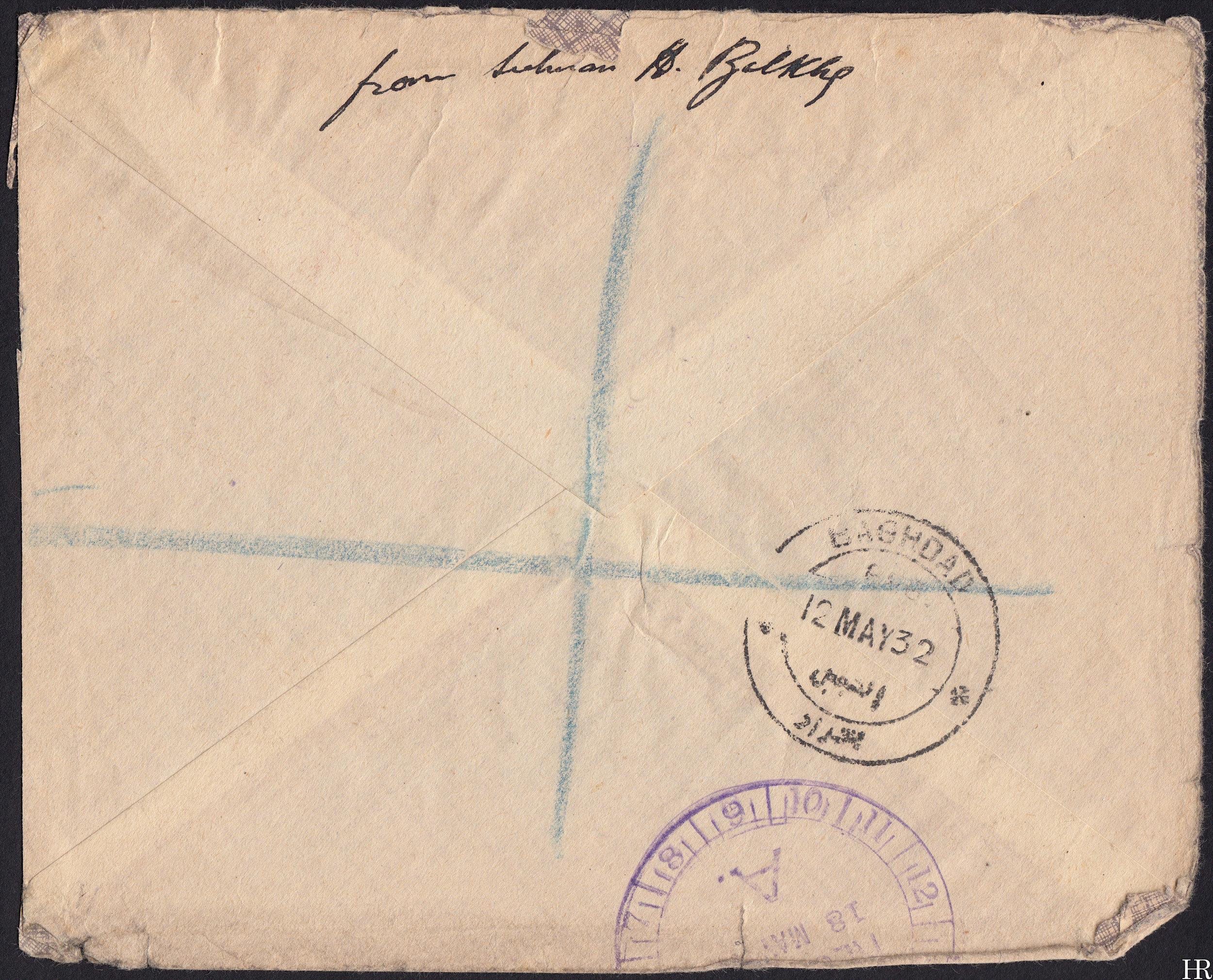 C-IRAQ-1932-Baghdad Exchange Square-1b.jpg