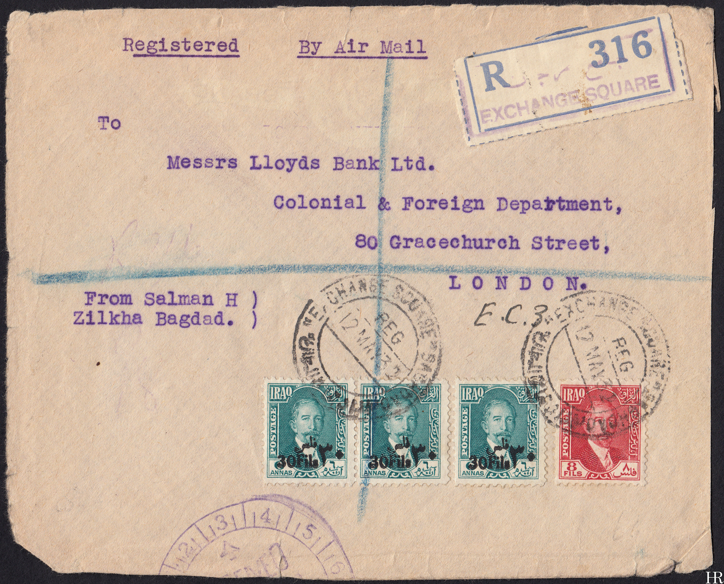 C-IRAQ-1932-Baghdad Exchange Square-1a.jpg