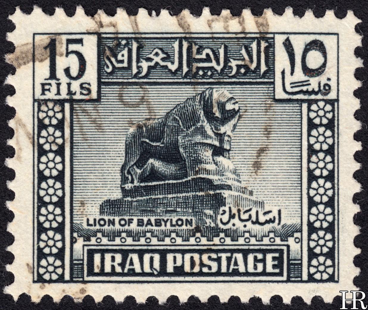 15 fils (20th February 1943)