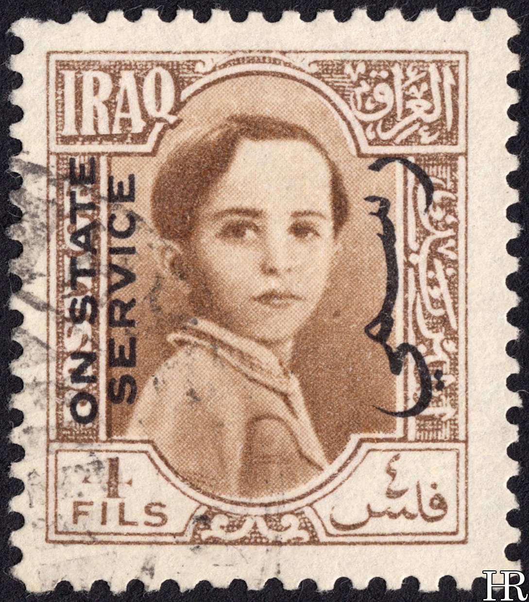 Service overprint on the Cairo issue. On these stamps the overprint seems to have been lithographed rather than typeset.