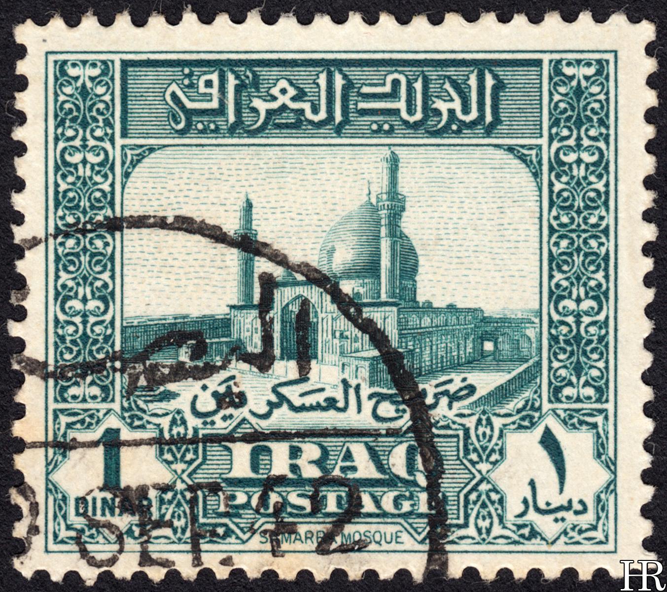 1 dinar (20th April 1942)