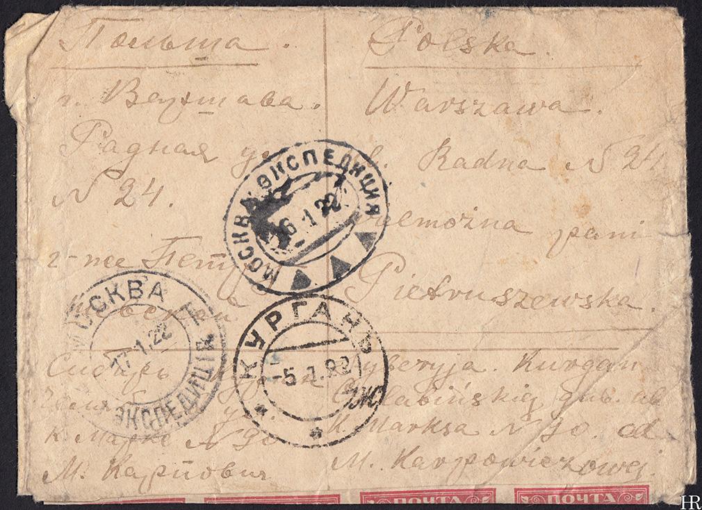 C-RUSSIA-1922-Kazan-1a-small.jpg