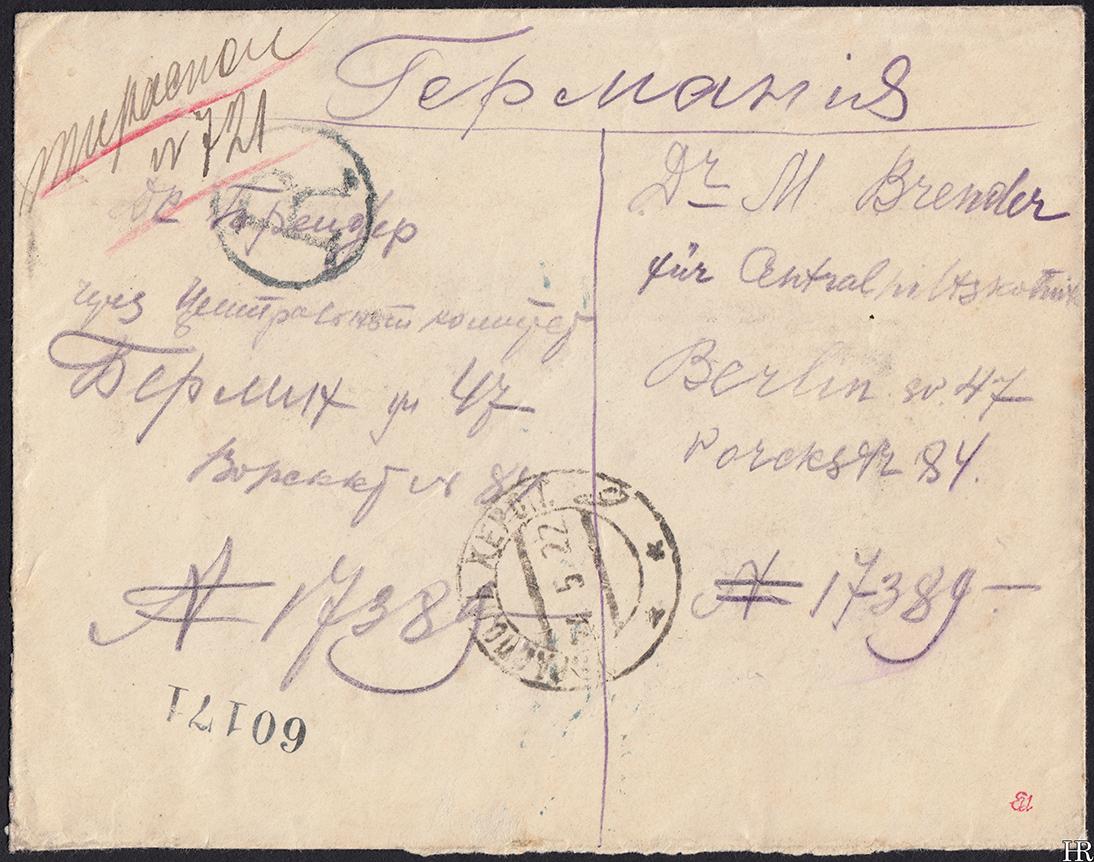 C-RUSSIA-1922-Tiraspol-1a-small.jpg