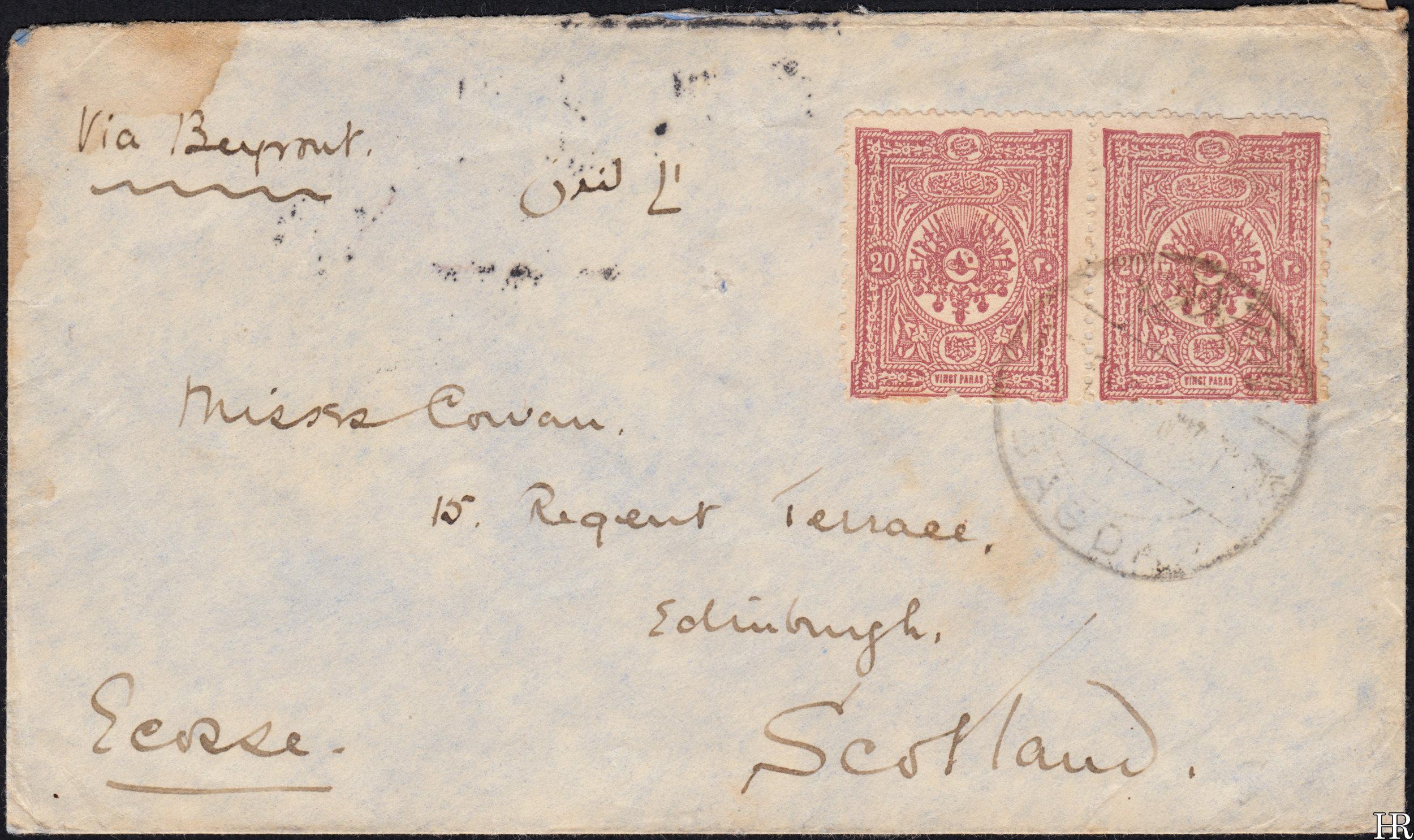 C-IRAQ-1900-Baghdad-1a.jpg