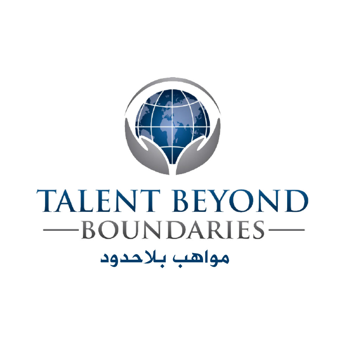 Talent Beyond Boundaries.jpg