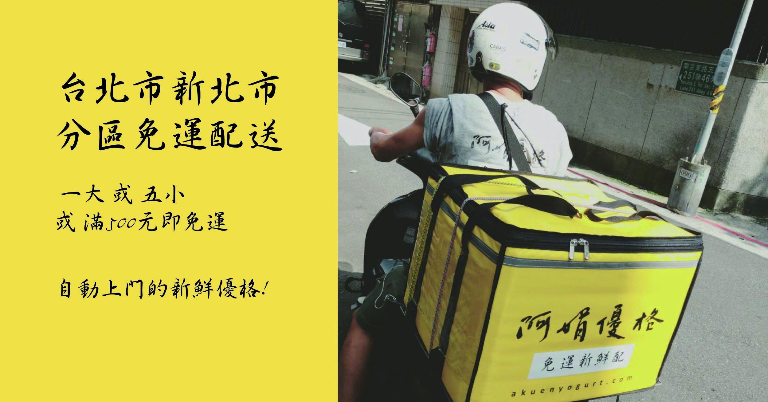 配送banner-01.jpg