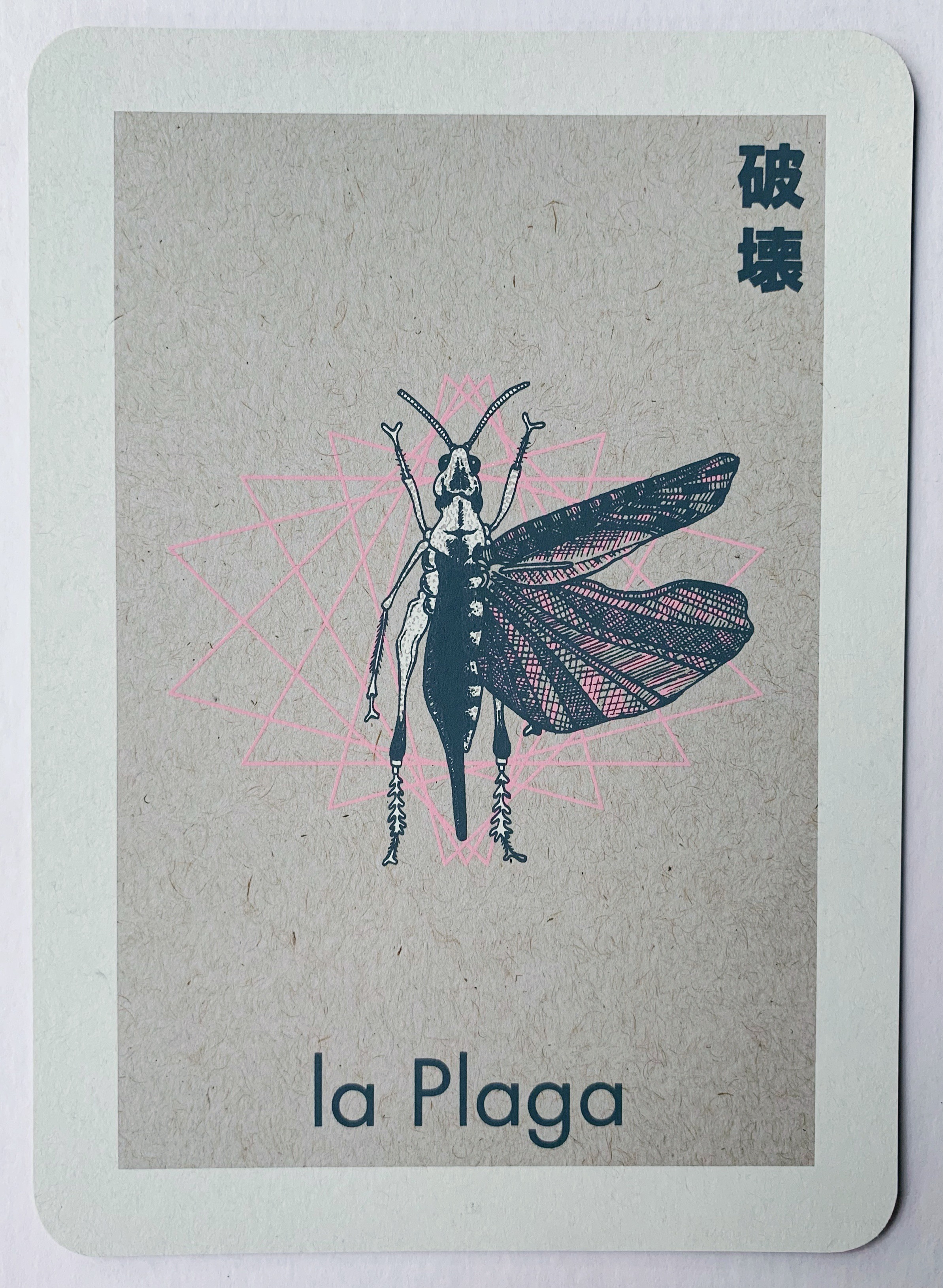 la Plaga, serigraphy, 2017
