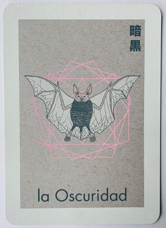 la Oscuridad, serigraphy, 2017