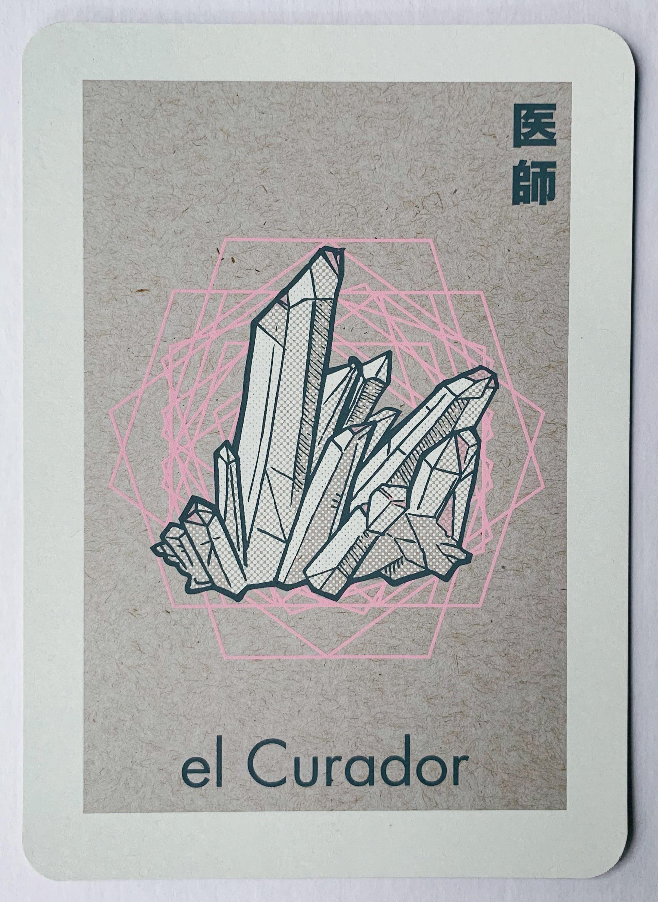 el Curador, serigraphy, 2017