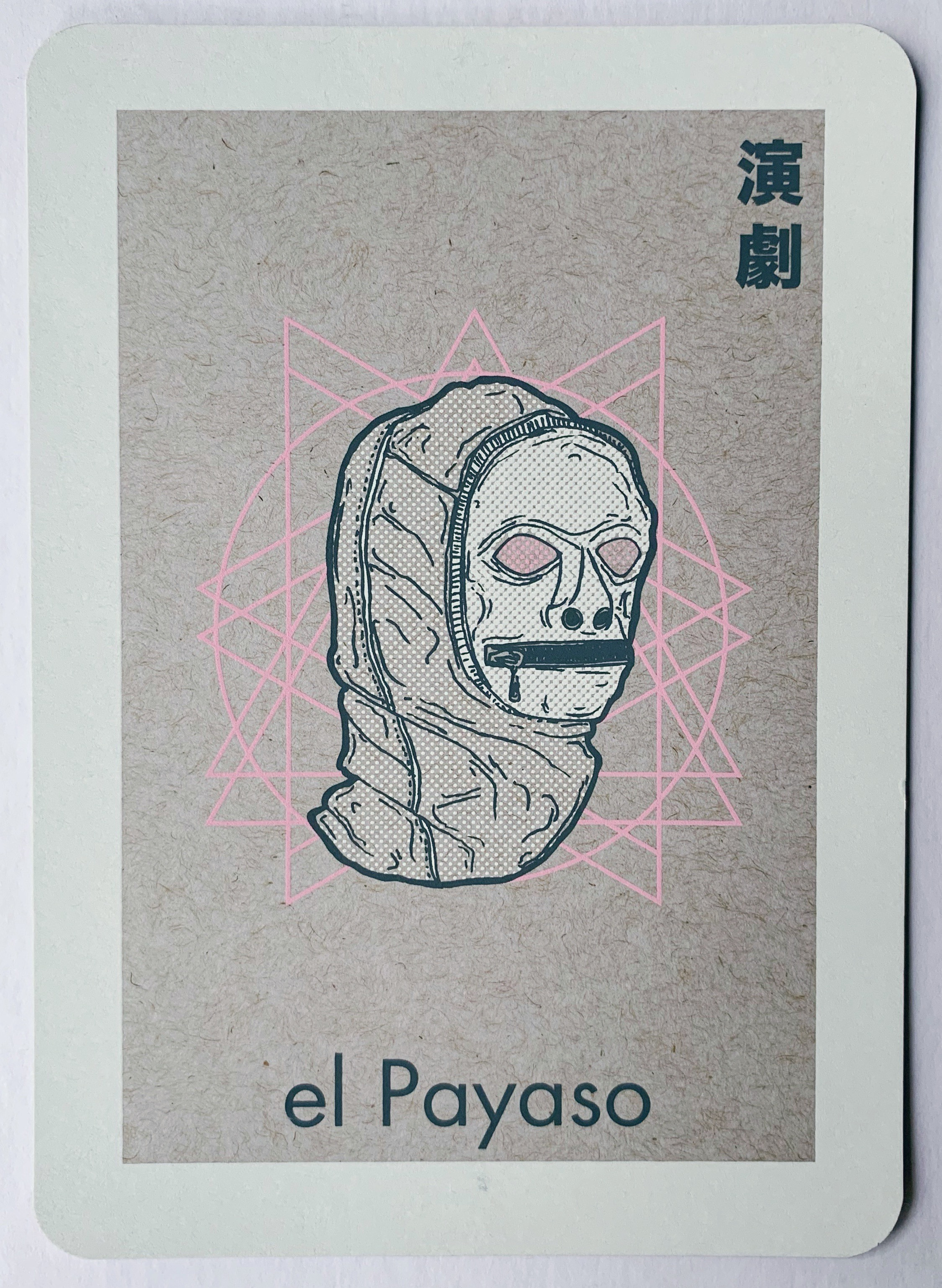 el Payaso, serigraphy, 2017