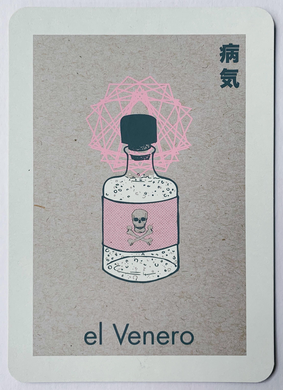 el Venero, serigraphy, 2017
