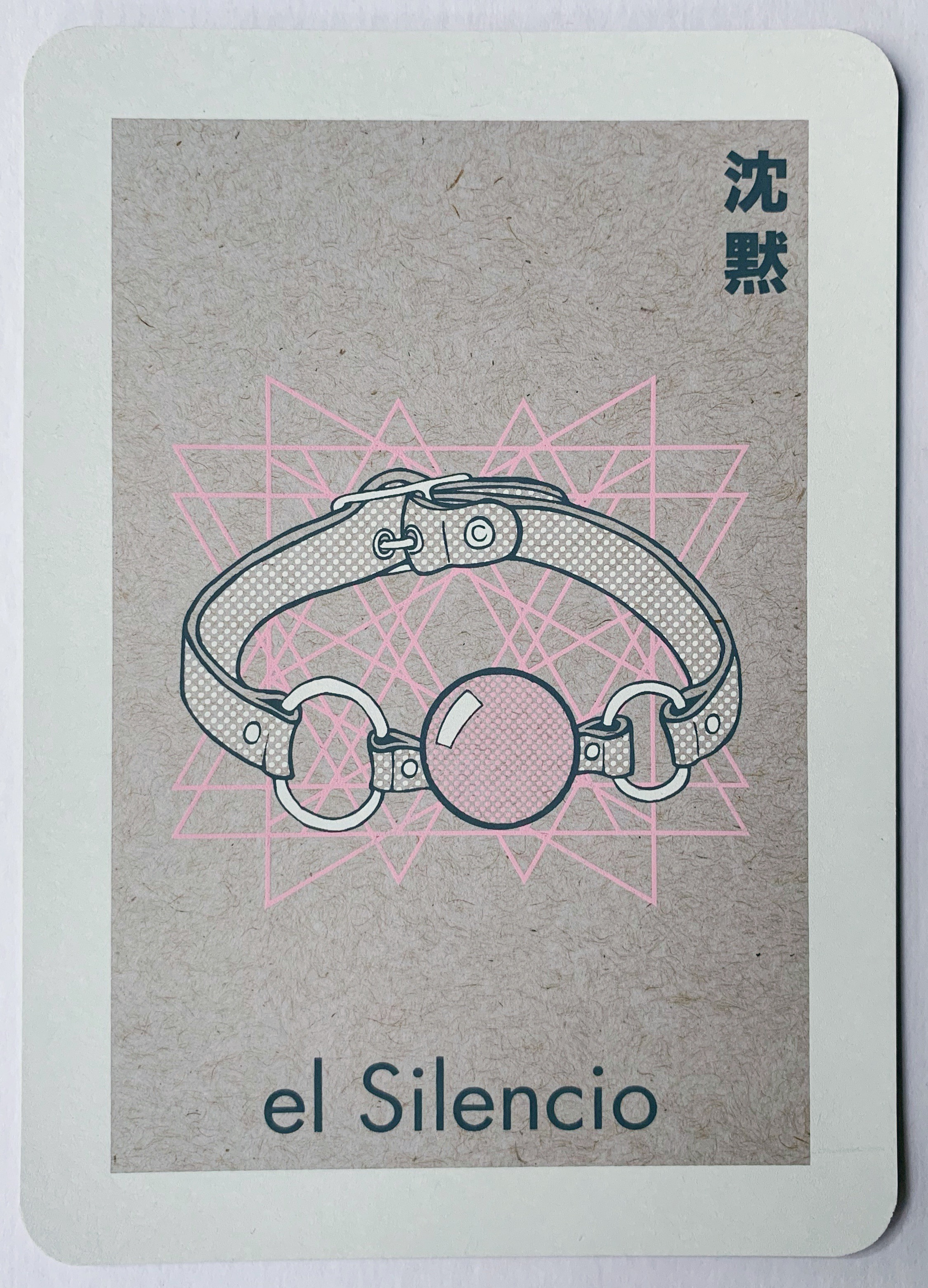 el Silencio, serigraphy, 2018