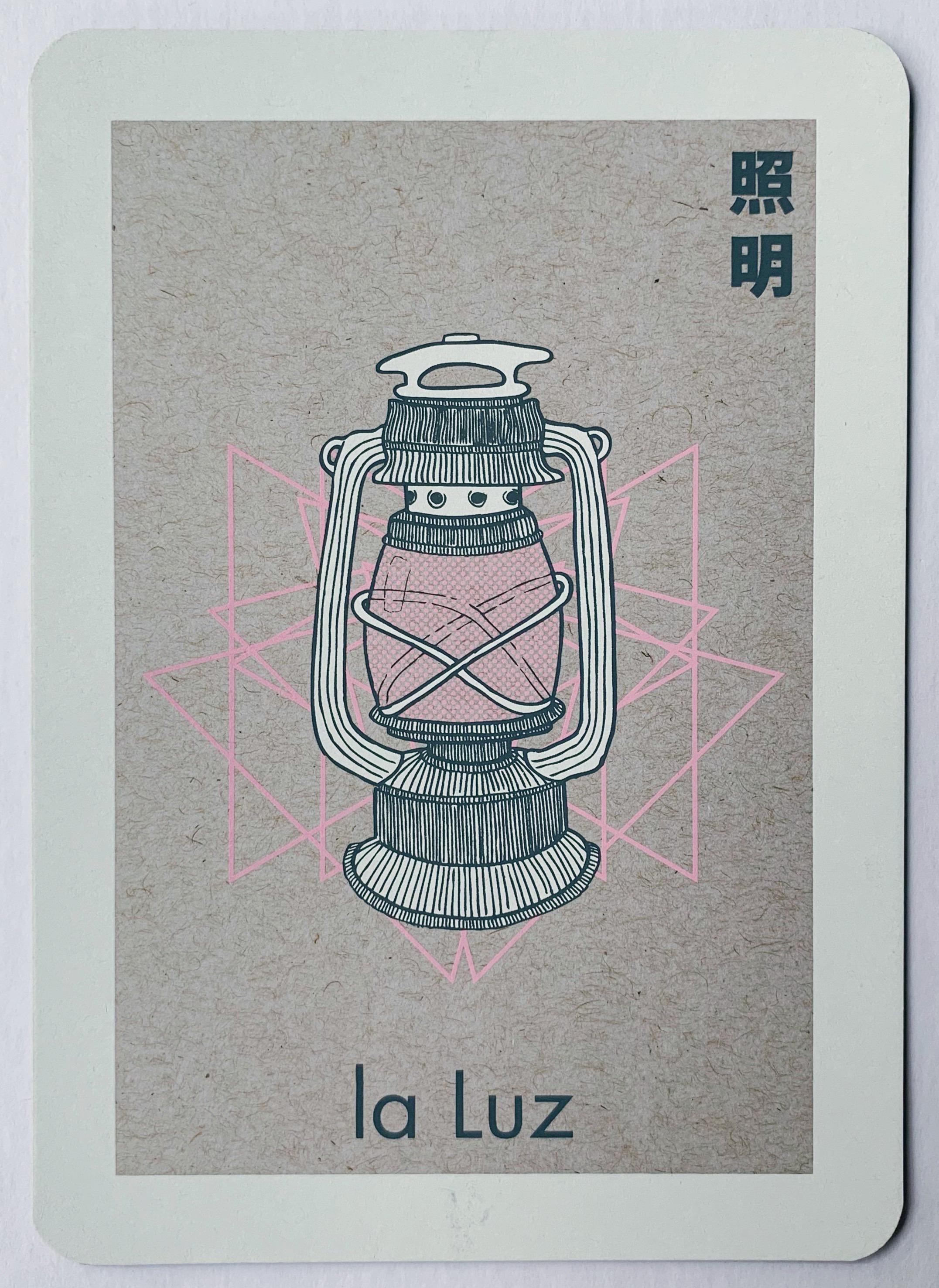 la Luz, serigraphy, 2017