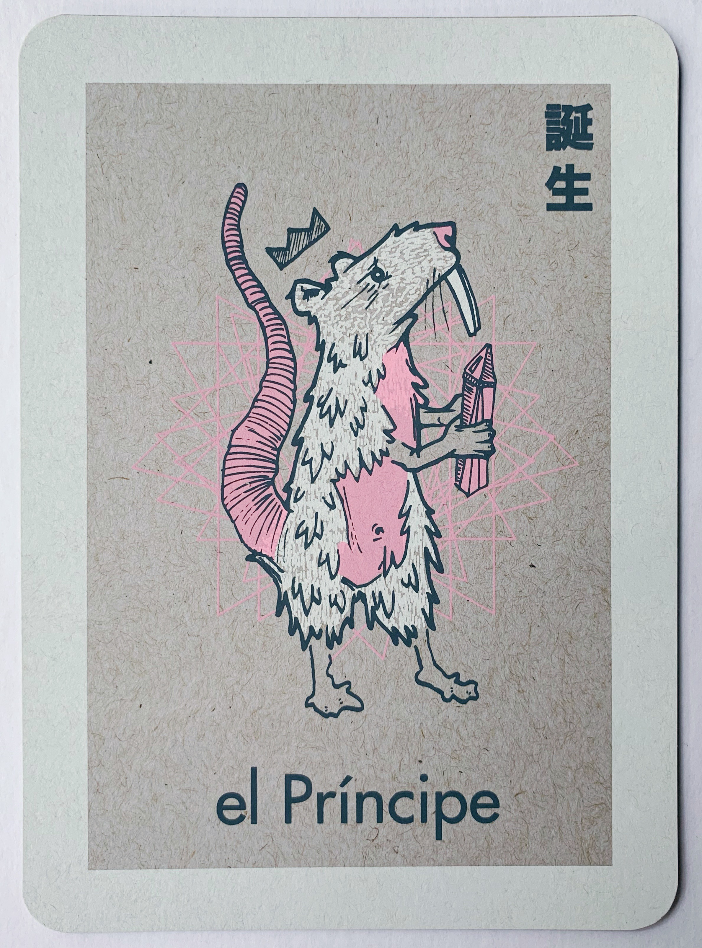 el Principe, serigraphy, 2017
