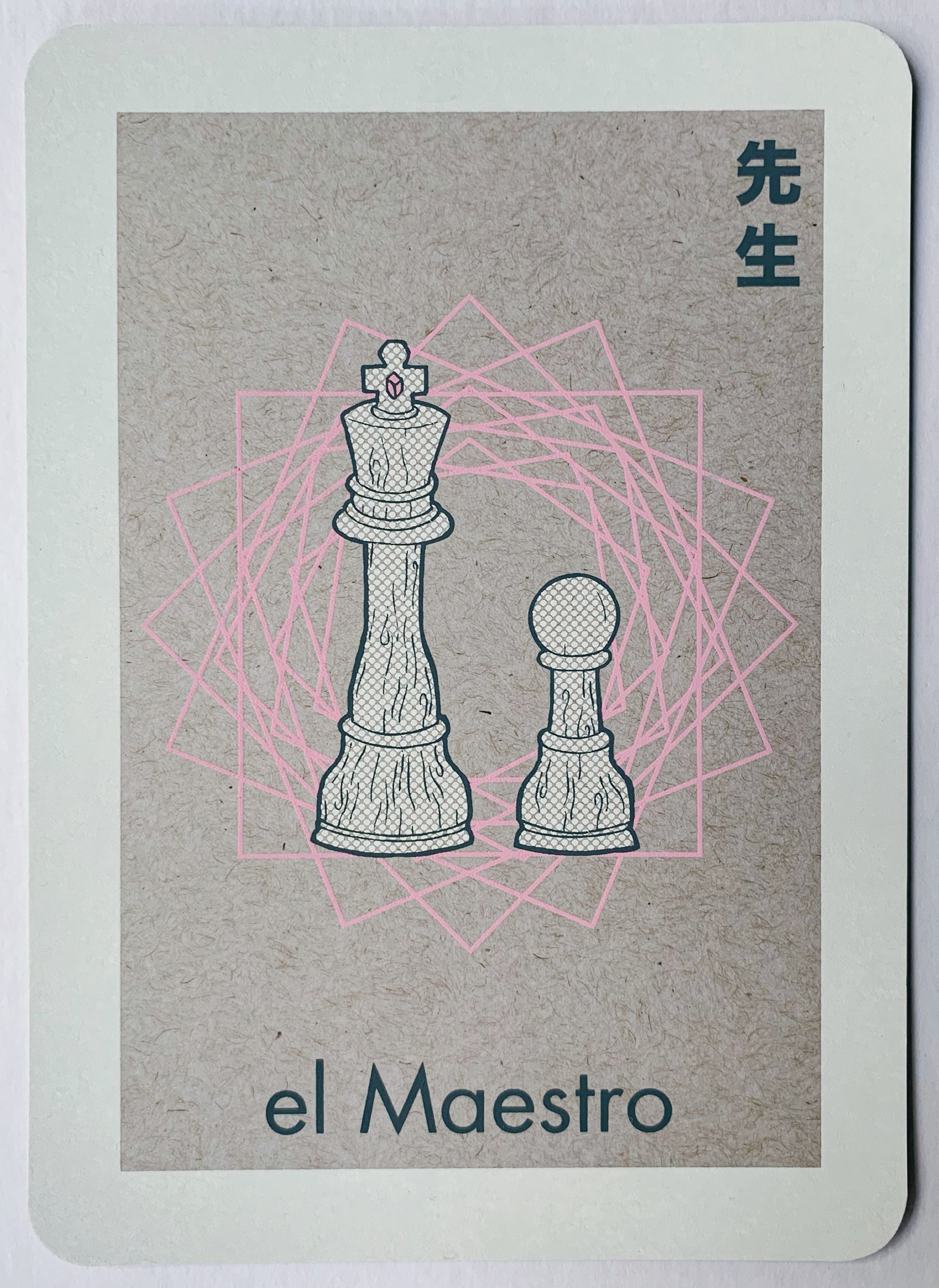 el Maestro, serigraphy, 2018