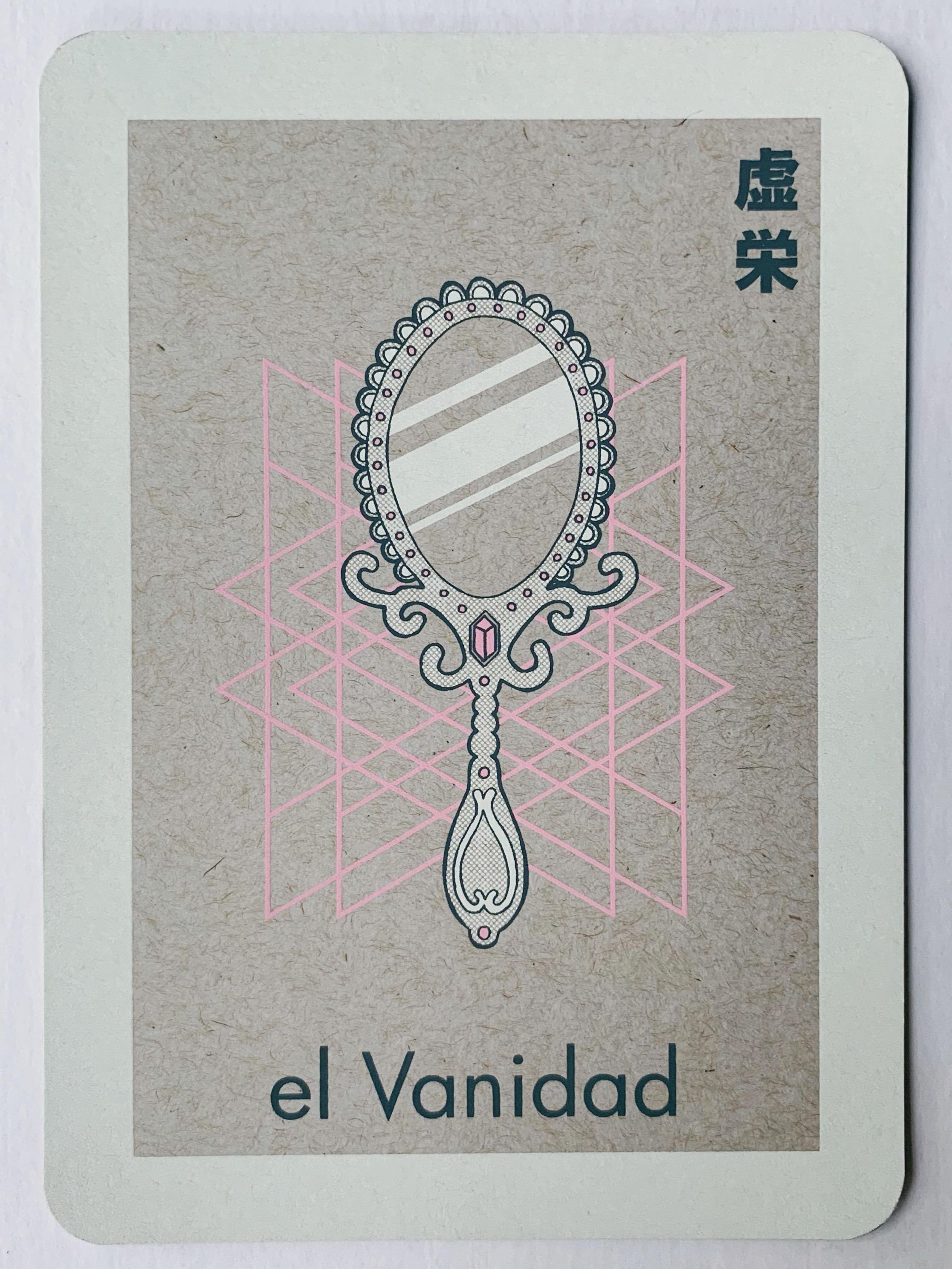 el Vanidad, serigraphy, 2018
