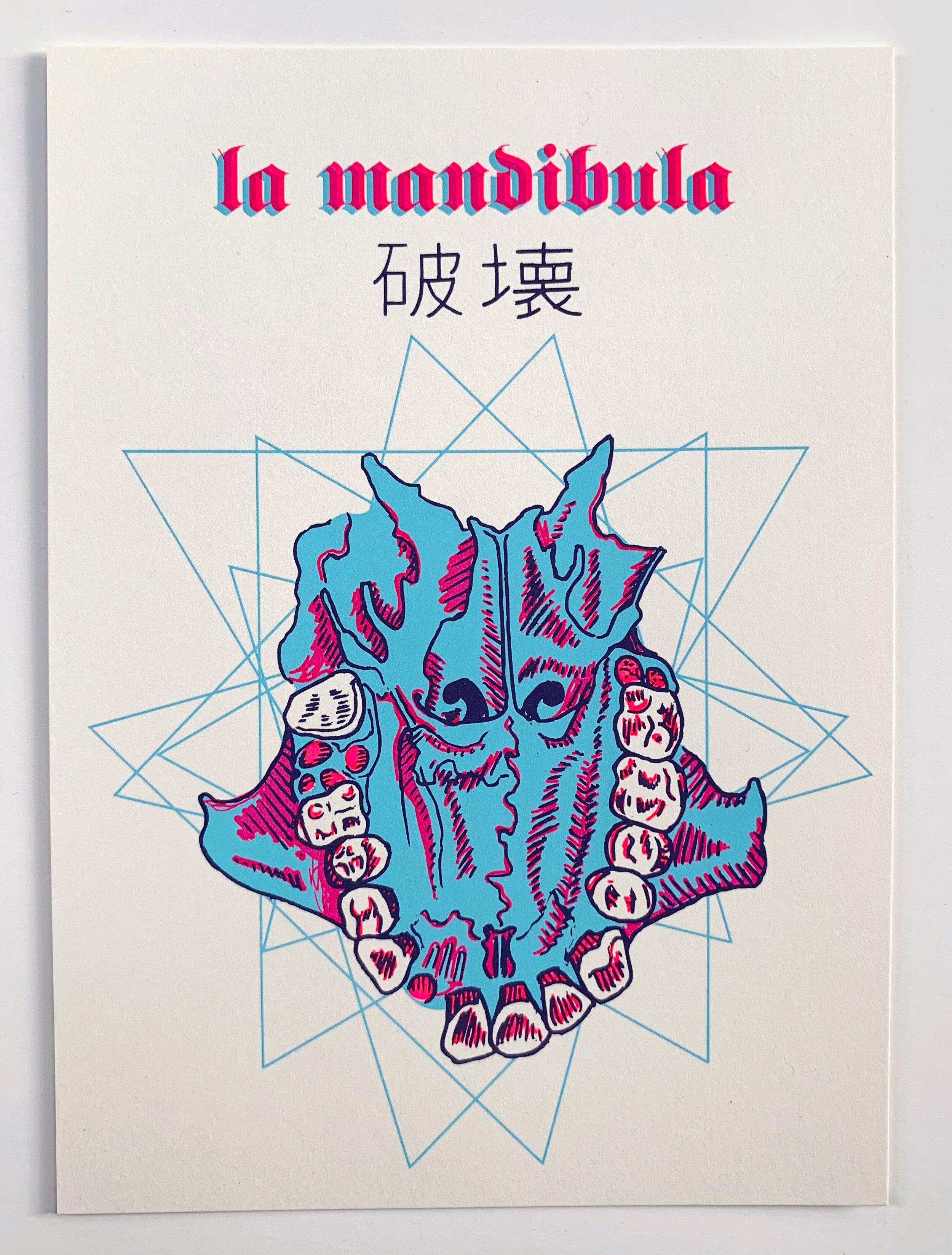 manipulation, serigraphy, 2015