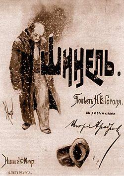 A köpönyeg 1890-es kiadásának a címlapja