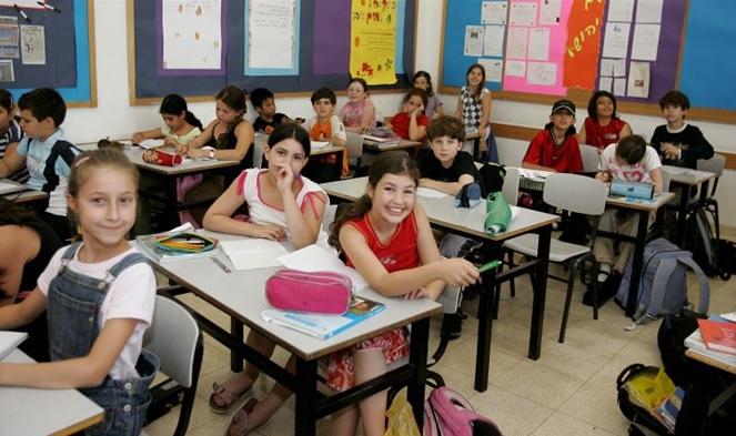 2,3 millió diák kezdte meg az iskolaévet Izraelben,  2018 szeptemberében (Forrás: Izraelinfo)