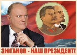 Gennagyij Zjuganov, az újjáéledő orosz kommunista  párt vezetője. A magyar hírszerzés az ő győzelmére  tippelt az 1966 oroszországi elnökválasztás előtt