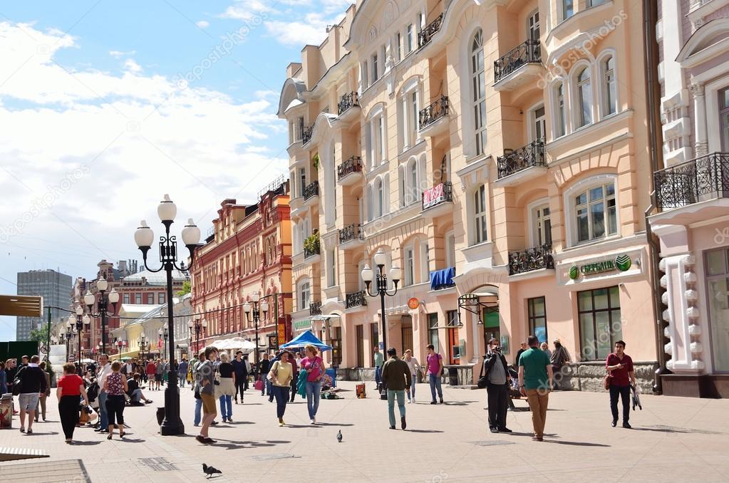Az Arbat Moszkvában