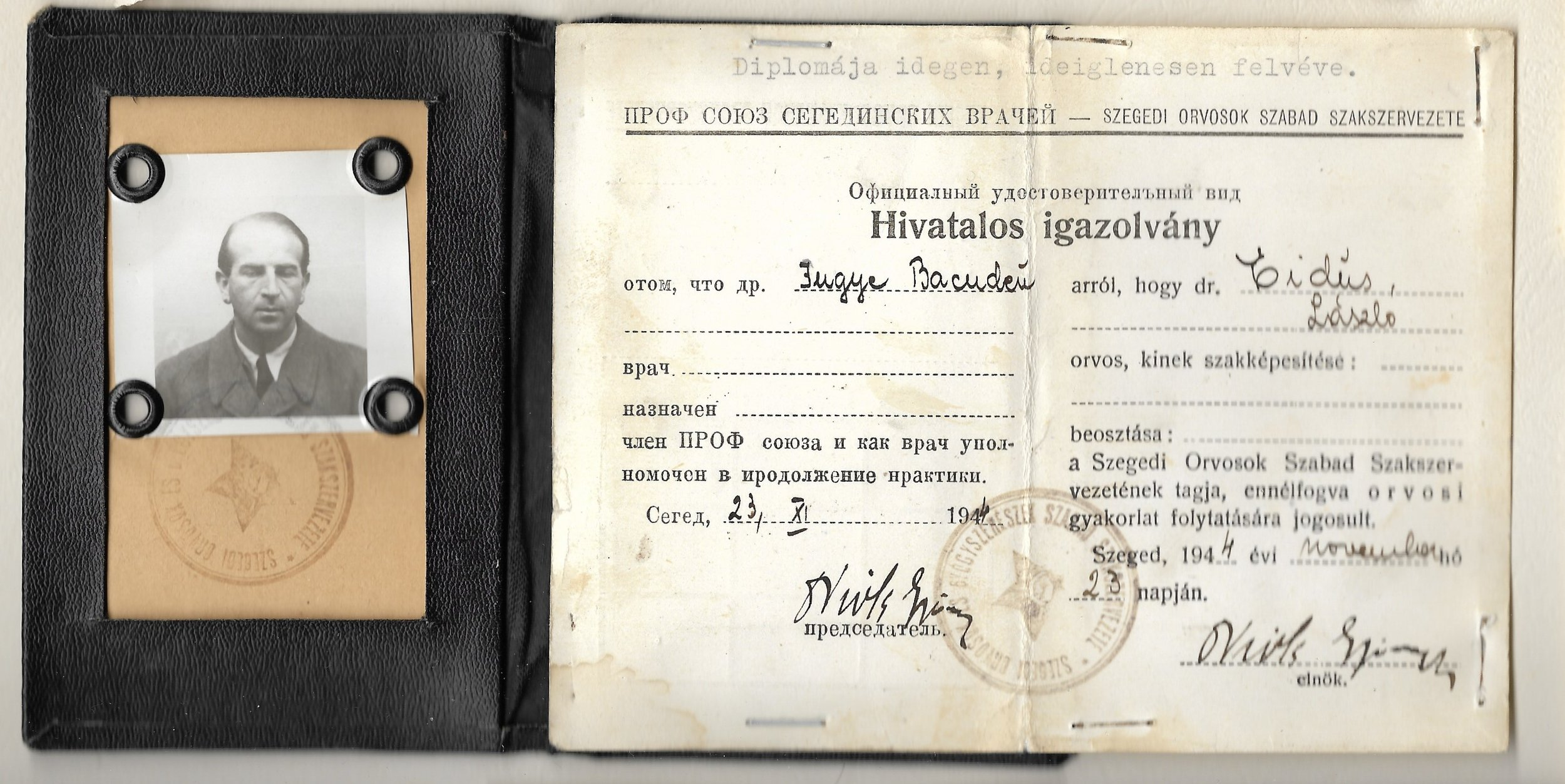 Kétnyelvű igazolvány, 1945