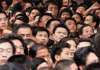 Chinese-crowd.jpg