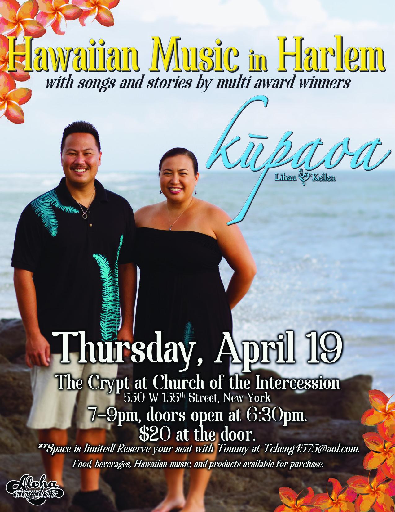 Hawaiian Music at Intercession.jpg