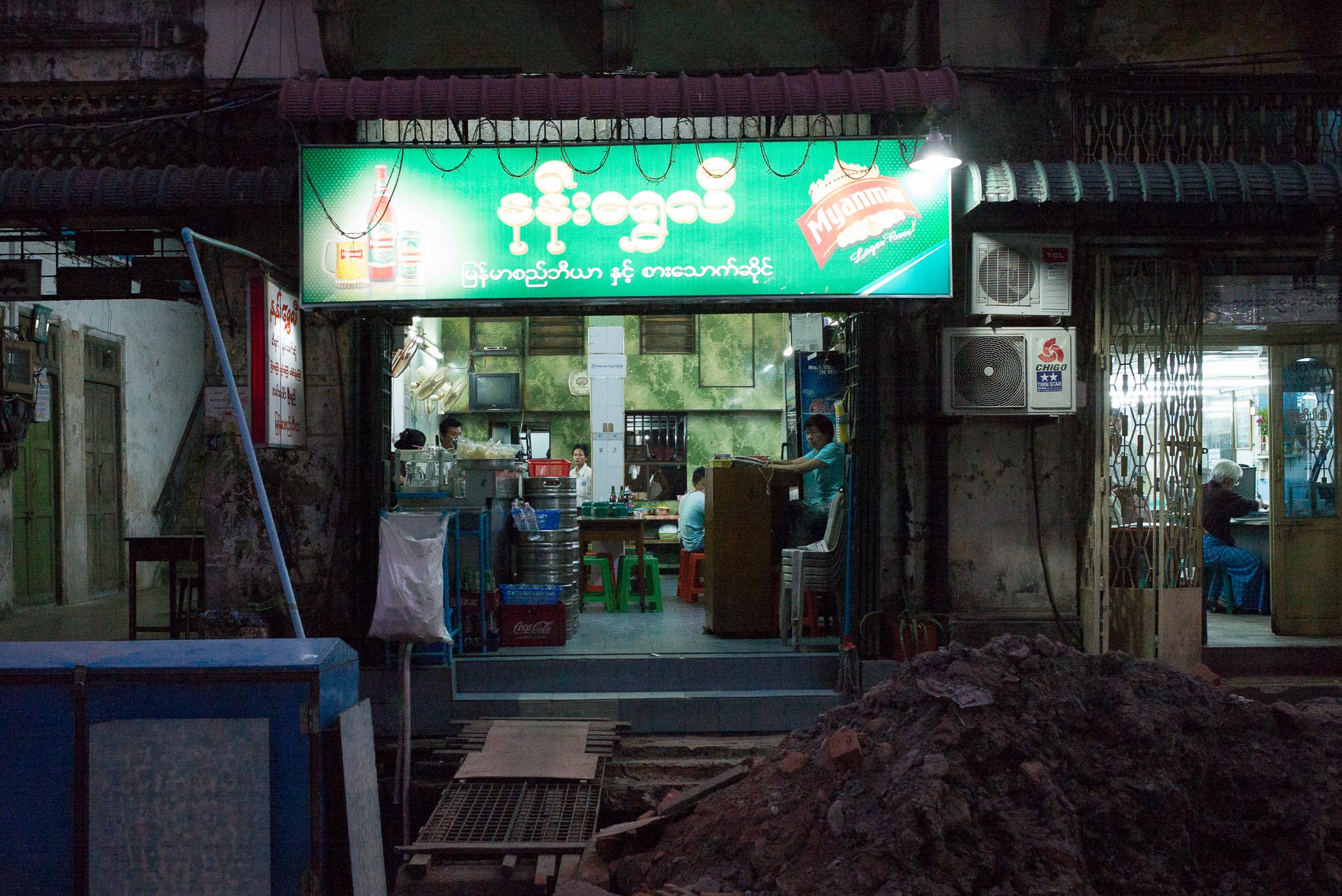 20-Burma-0320-P-1412.jpg