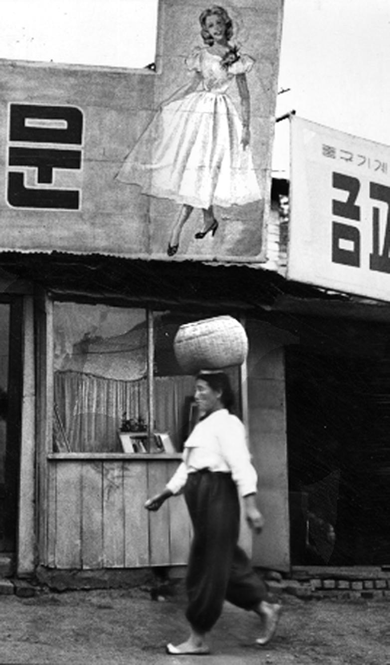 koreans01.jpg