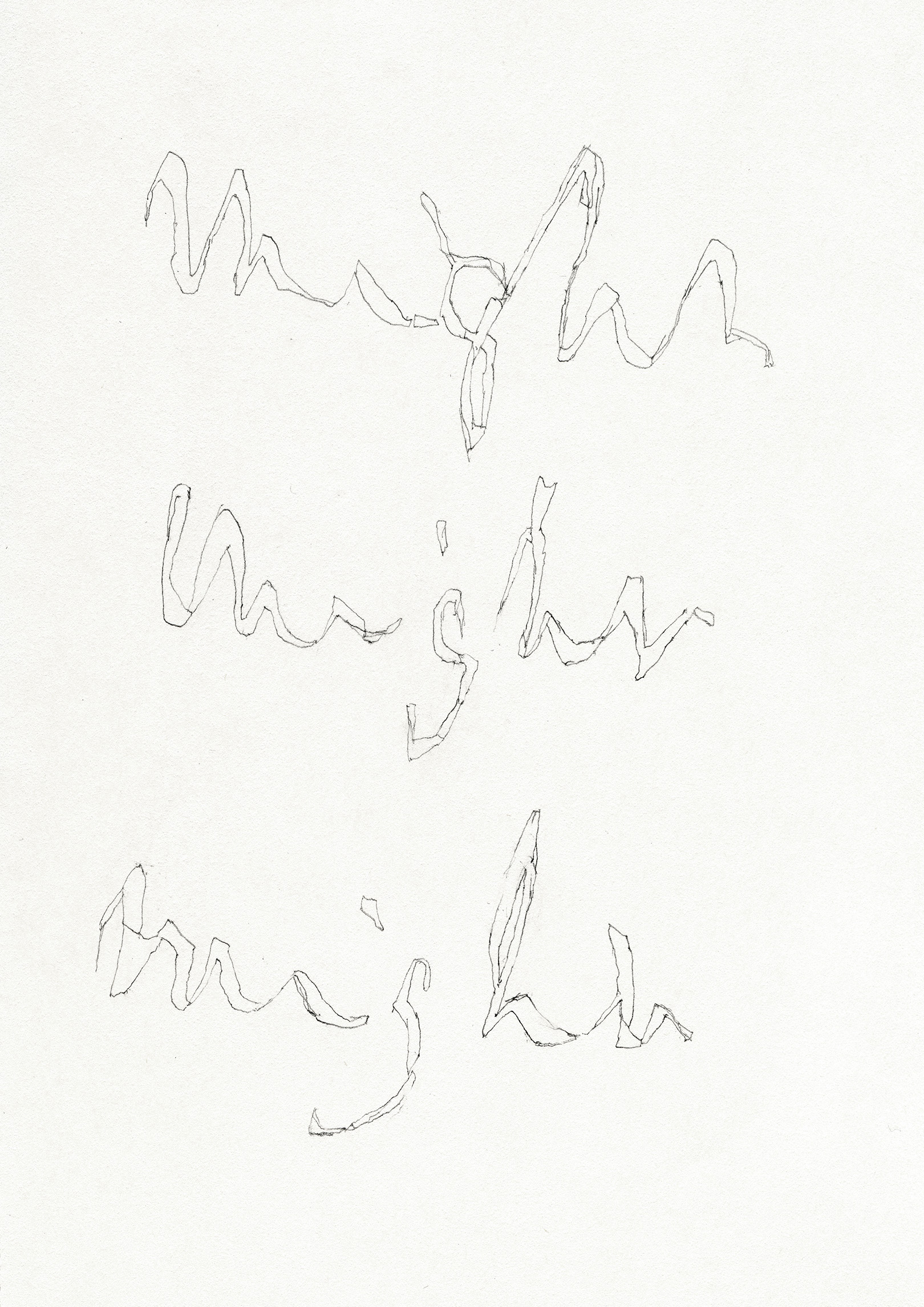 might might might  pencil on paper, 210 x 148 mm