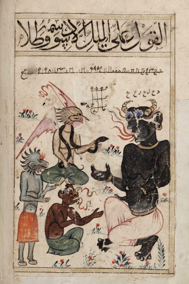 The black king of the djinns, Al-Malik al-Aswad, in the late 14th-century  Kitab al-Bulhan  or  Book of Wonders