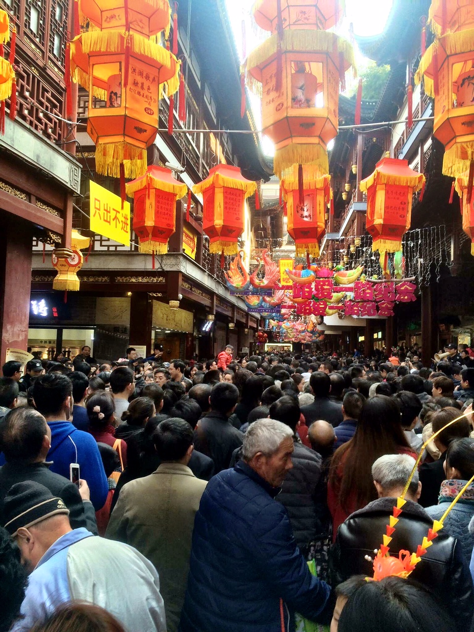 Crazy crowded Chinese New Year celebration downtown
