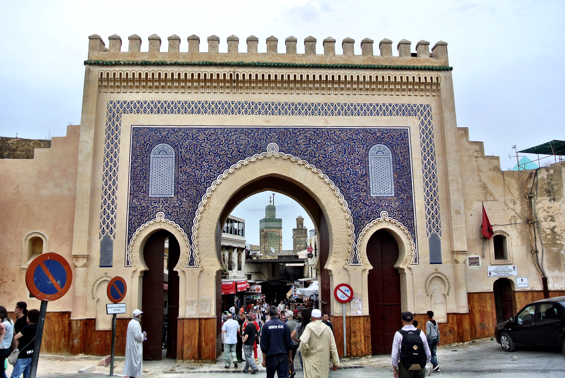 Bab Bou Jeloud, better known as the Blue Gate — the entrance to the bustling medina of Fès