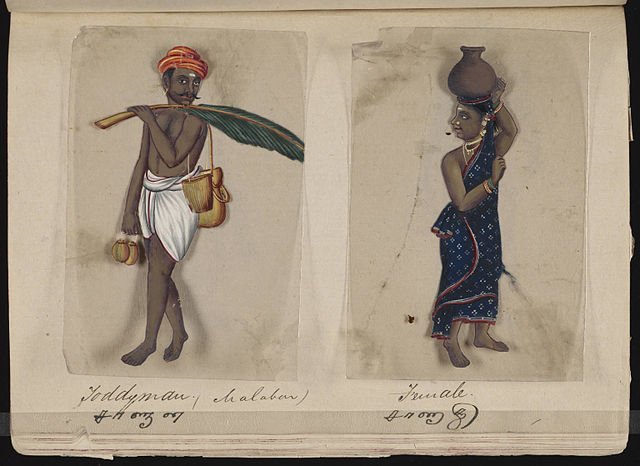 640px-Seventy-two_Specimens_of_Castes_in_India_(62).jpg