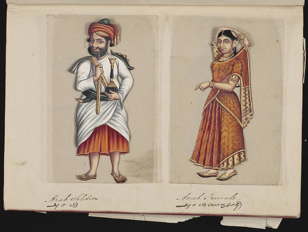 Seventy-two_Specimens_of_Castes_in_India_(5).jpg