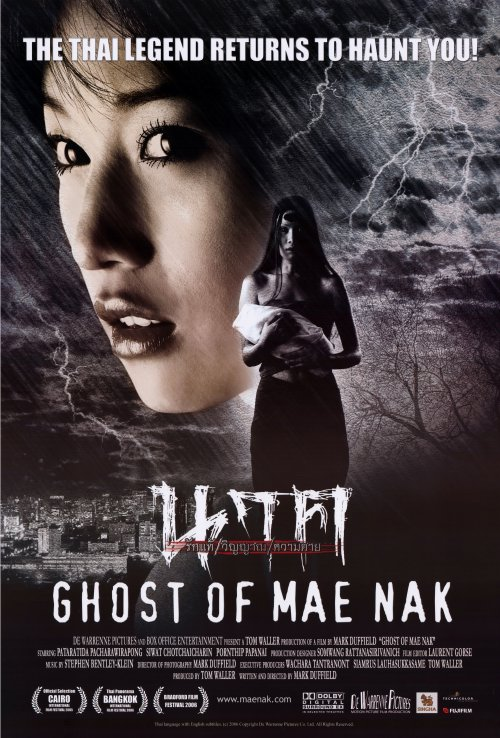 Yet another film adaptation of Thailand's fave ghost story