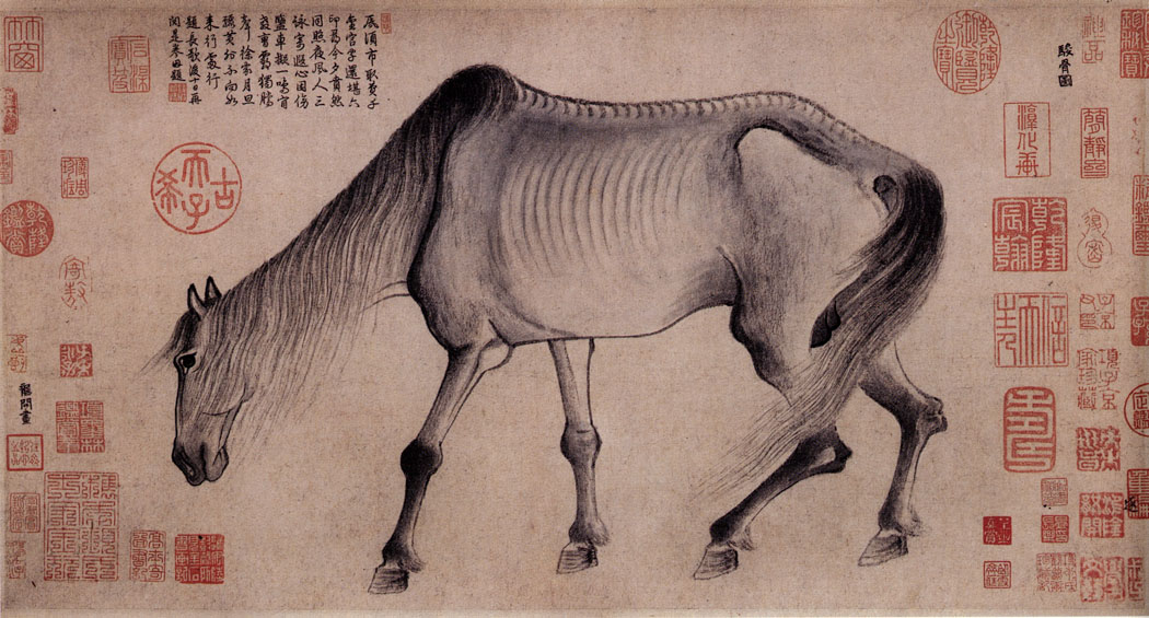 Gong Kai (1222-1307?), Emaciated Horse, in [Yuan shidai no huihua].  Tokyo (Nara?): Yamato Bunkakan, 1998.  pl. 1, p. 26.  Collection of the [Daban shili meishuguan].