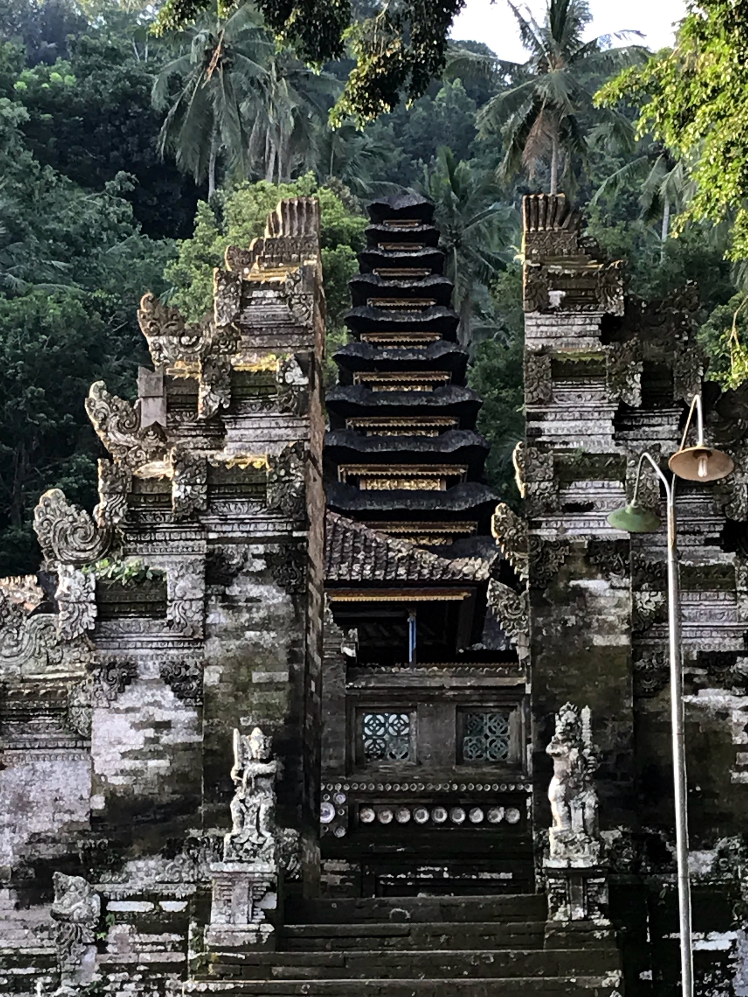 Candi bentars are, not surprisingly, also called split gates