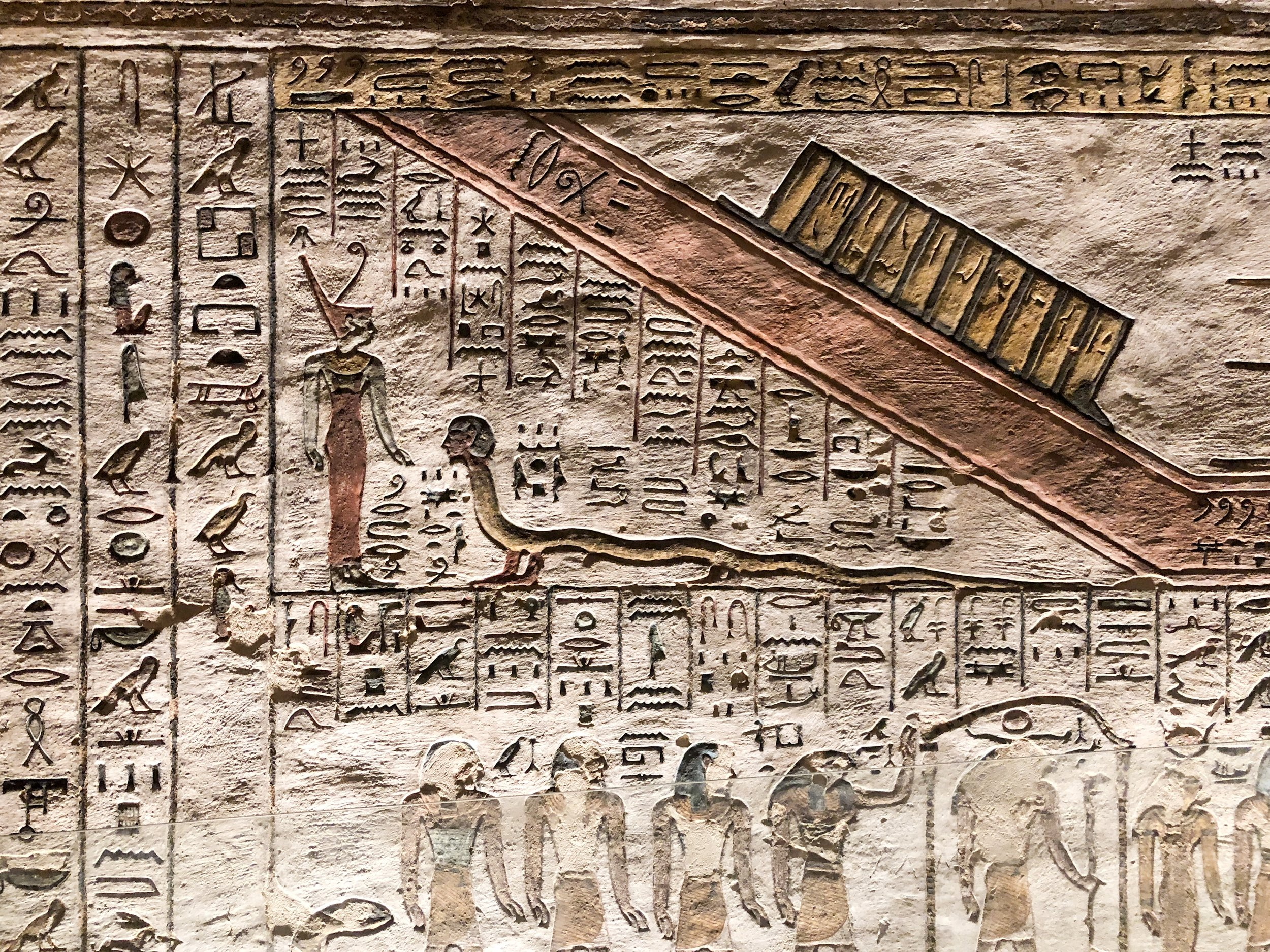 The walls of the tomb is covered with spells from the  Book of the Dead