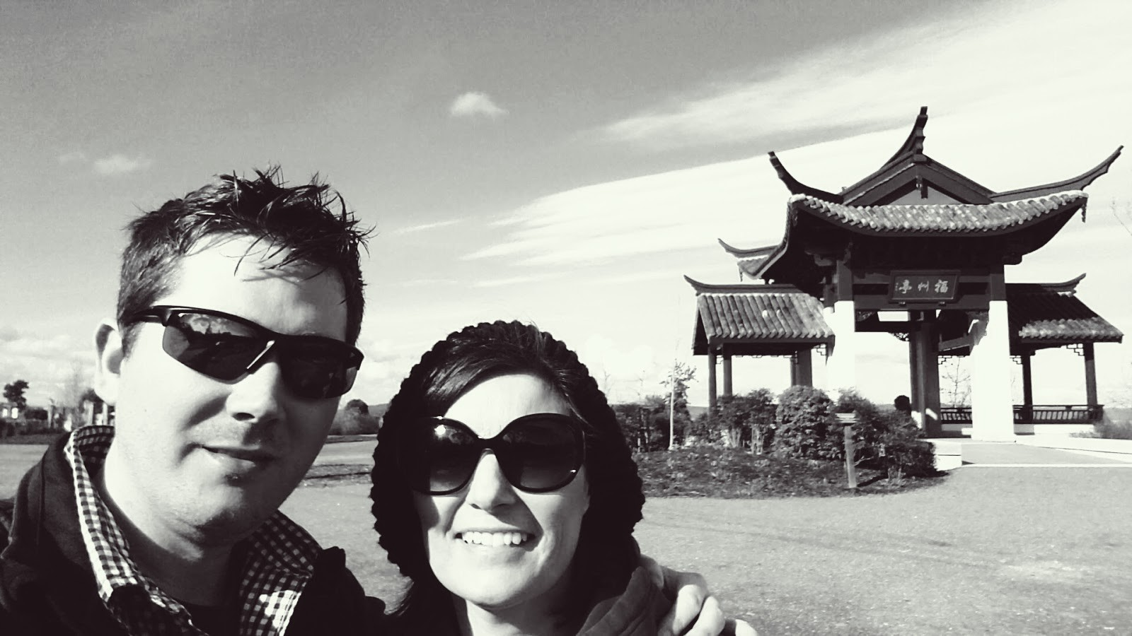 Us with the Chinese Reconciliation Park as background