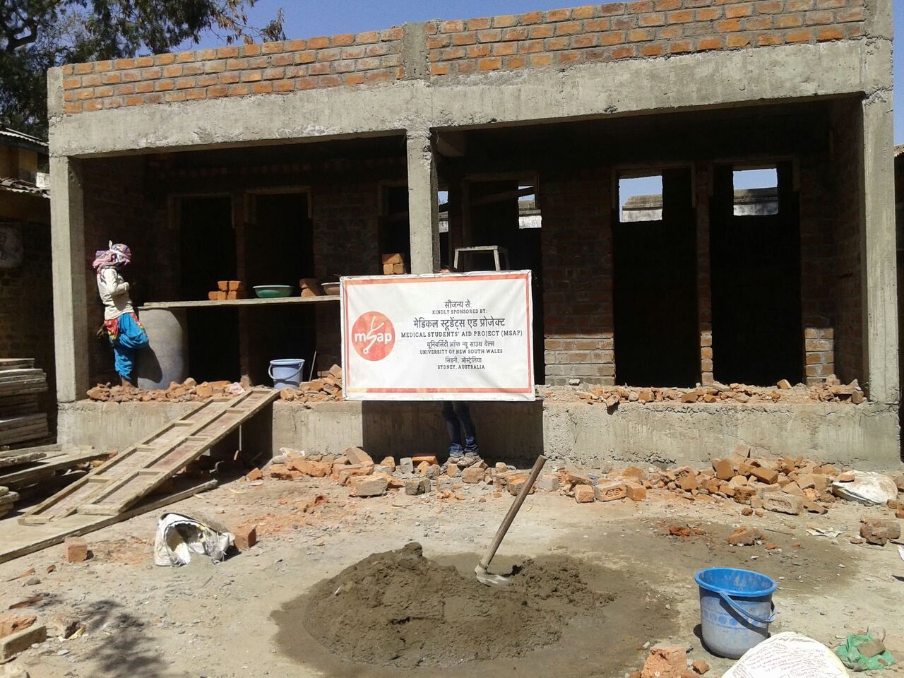 Gandhi Girls Sanitation Project -