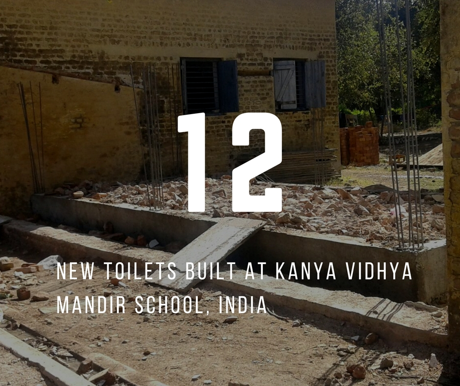 Gandhi Girls Sanitation Project